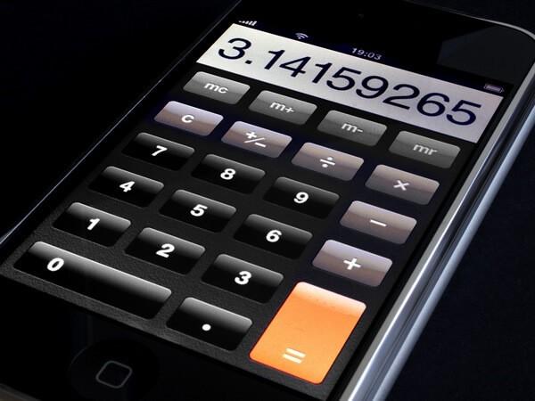 Calculatrice de iPhone.